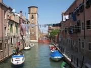 Blick zum Canale di San Pietro