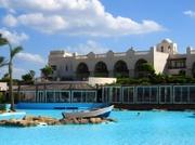 Blick auf Palace Hotel